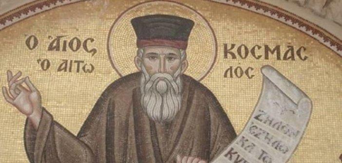 Σήμερα 24 Αυγούστου τιμάται ο Άγιος Κοσμάς ο Αιτωλός