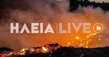 Μαίνεται η φωτιά στην Ηλεία – Συνδρομή και από αέρος