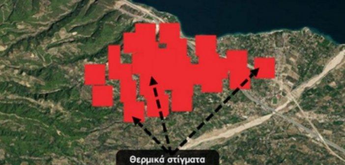 Εικόνες από δορυφόρο: Η στιγμή της πύρινης λαίλαπας στην Ζήρια Αχαΐας
