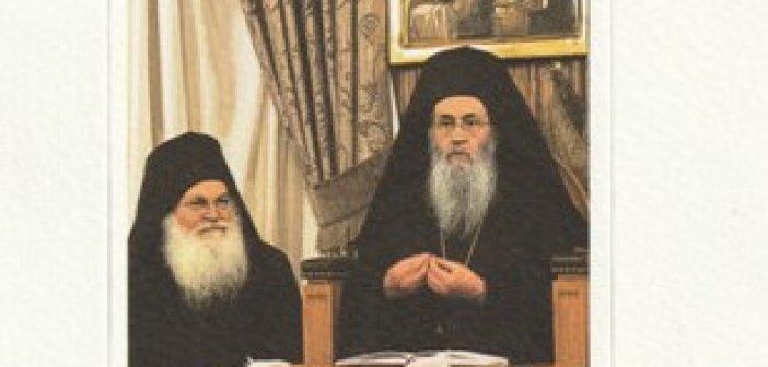 «Ἡ ἁγία γνώση»: Βιβλίο με τις συζητήσεις του Ναυπάκτου Ιεροθέου με τους μοναχούς της Ι. Μονής Βατοπαιδίου