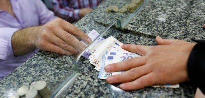 Συντάξεις Σεπτεμβρίου: Πότε πληρώνονται ανά ταμείο