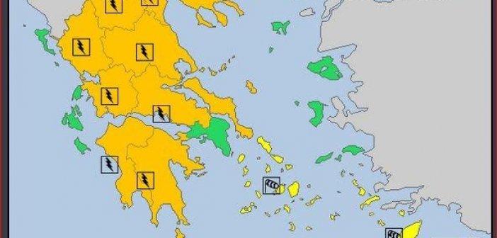 Περιφέρεια Δυτικής Ελλάδας: Έκτακτο Δελτίο Επιδείνωσης Καιρού