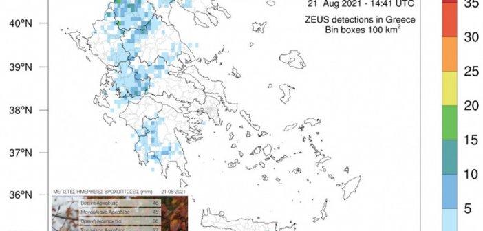 Μεταξύ των περιοχών με τα μέγιστα χιλιοστά βροχής της χώρας η ορεινή Ναυπακτία και η περιοχή του Καρπενησίου!