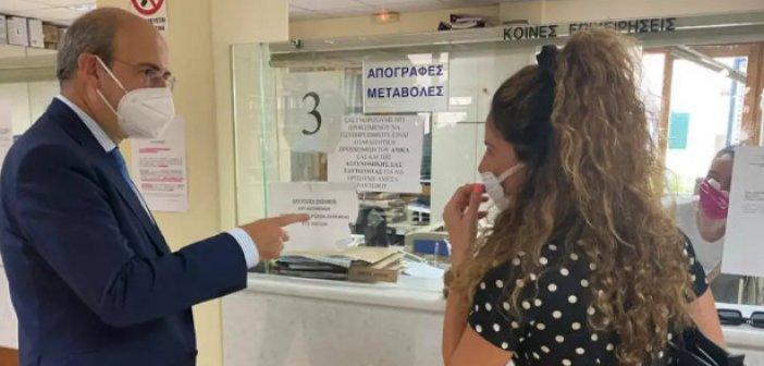 Χατζηδάκης: Ο διάλογός του με υπάλληλο του ΕΦΚΑ Κερκύρας που… δεν τον αναγνώρισε – «Είμαι ο υπουργός, πιστέψτε με»