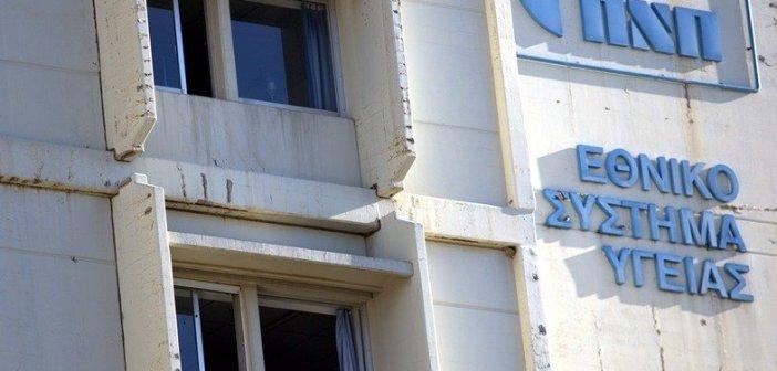 Πάτρα: 34χρονη με κορωνοϊό έπεσε από τον 1ο όροφο του πανεπιστημιακού νοσοκομείου