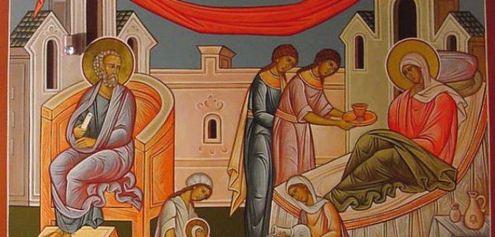 Σαν σήμερα 8 Σεπτεμβρίου γεννήθηκε η Παναγία