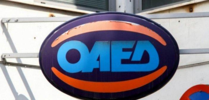 ΟΑΕΔ: Ποιοι δικαιούνται το επίδομα των 2.400 ευρώ