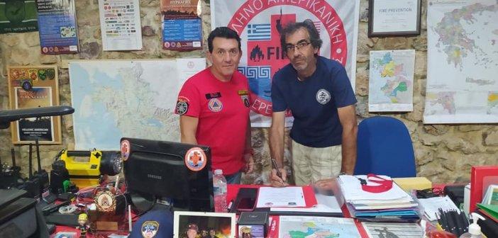 Ναύπακτος: Αδελφοποίηση της ΕλληνοΑμερικανικής Ομάδας Έρευνας και Διάσωσης και της ομάδας διάσωσης Εύβοιας