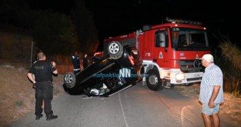 Ναυπακτία: Εκτροπή οχήματος στο δρόμο για Μολύκρειο