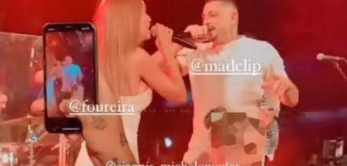 Mad Clip – Τραγούδησε με την Ελένη Φουρέιρα σε γάμο λίγο πριν τον θάνατό του