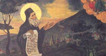 Σήμερα 24 Σεπτεμβρίου τιμάται ο Άγιος Σιλουανός ο Αγιορείτης