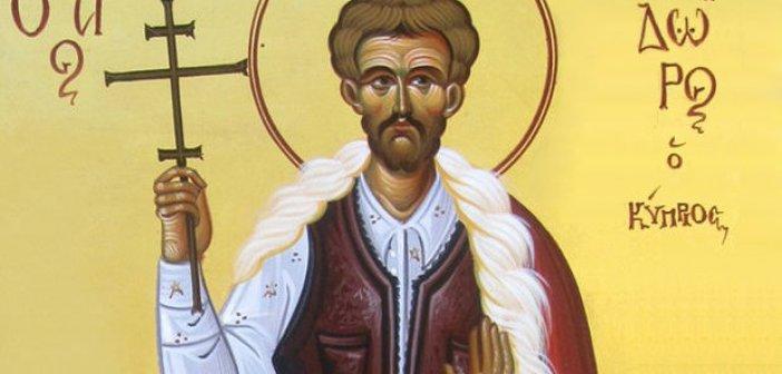 Σήμερα 3 Σεπτεμβρίου τιμάται ο Άγιος Πολύδωρος