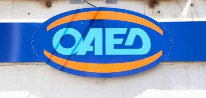 ΟΑΕΔ: Έρχονται αλλαγές στο επίδομα ανεργίας