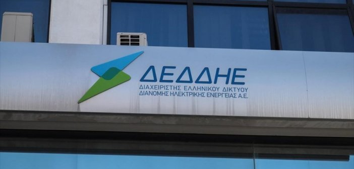 ΑΣΕΠ: Προσλήψεις στον ΔΕΔΔΗΕ Αγρινίου – Η προκήρυξη