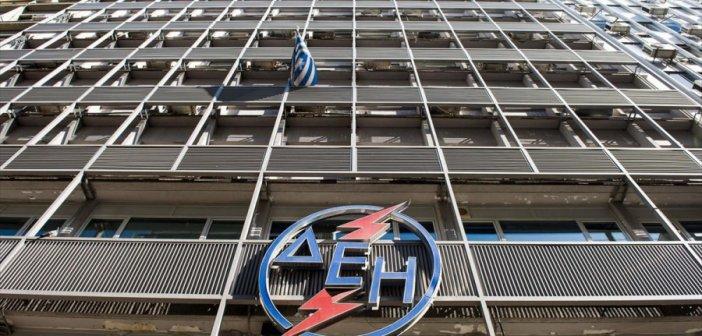 Σε ιδιώτες η πλειοψηφία των μετοχών της ΔΕΗ – Αύξηση μετοχικού κεφαλαίου κατά 750 εκατ. ευρώ