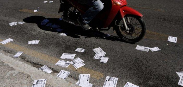Ο ΣΥΡΙΖΑ Αιτωλοακαρνανίας για τη νίκη των εργαζομένων διανομέων της efood
