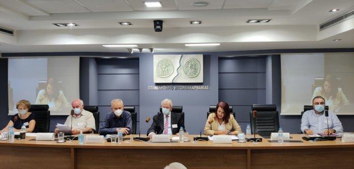 Αγρίνιο: Άρχισαν οι εργασίες του επετειακού διεθνούς συνεδρίου Τοπικής Ιστορίας και Πολιτισμού