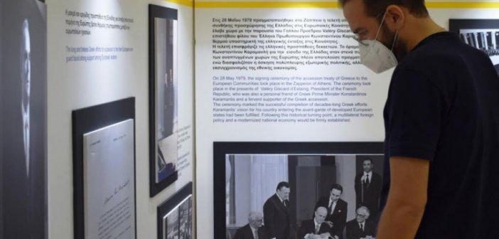 Ο Ν.Φαρμάκης στην φωτογραφική έκθεση του Europe Direct για τη 40χρονη ιστορία της Ελλάδας στην Ε.Ε.
