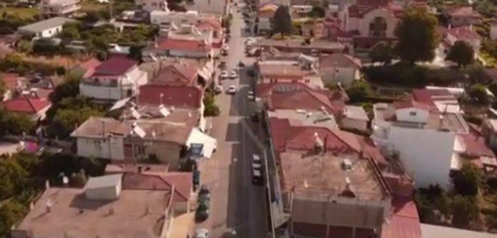 Το Καινούργιο από ψηλά (video)