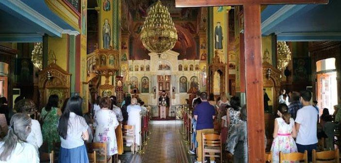 Αγία Τριάδα Αγρινίου: Αγιασμός για την έναρξη των Κατηχητικών σχολείων