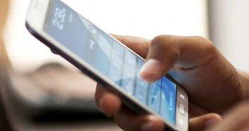 Προσοχή: «Χακάρουν» Android και κλέβουν τραπεζικούς κωδικούς