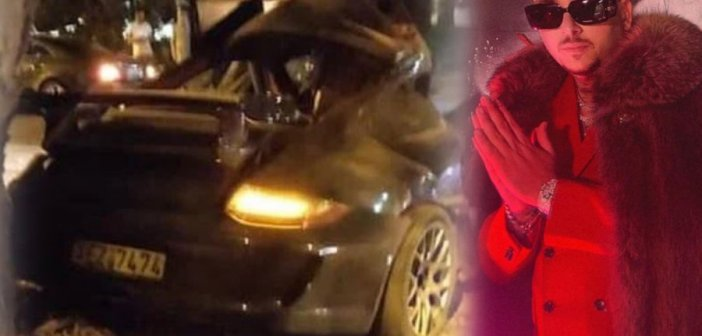 Mad Clip: Νεκρός σε τροχαίο ο γνωστός ράπερ – Άμορφη μάζα το αυτοκίνητό του