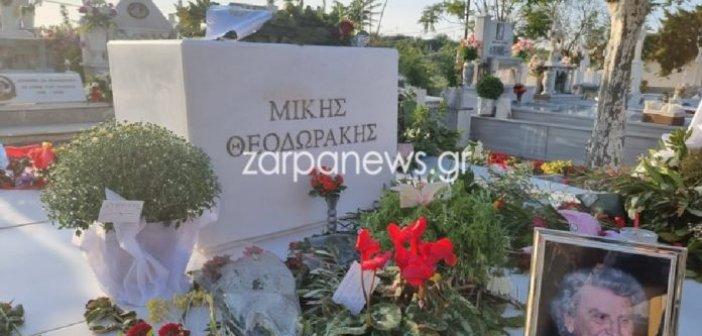 Χανιά: Το εννιάμερο μνημόσυνο του Μίκη Θεοδωράκη (φωτογραφίες)