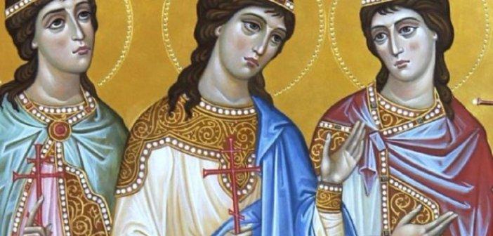 Σήμερα 10 Σεπτεμβρίου εορτάζουν οι Αγίες Μηνοδώρα, Μητροδώρα και Νυμφοδώρα