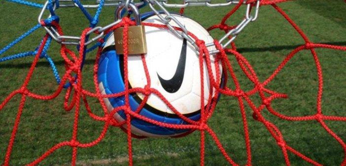 Βόμβα ΓΓΑ: Σκέψη να μην ξεκινήσουν τα ερασιτεχνικά πρωταθλήματα!