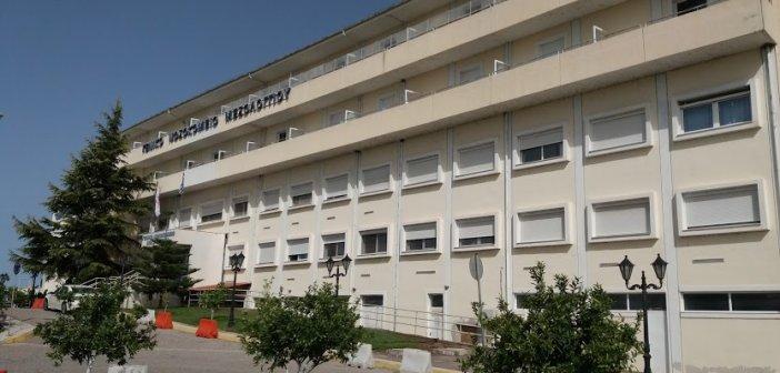 Σύλληψη ανεμβολίαστης νοσηλεύτριας στο Νοσοκομείο Μεσολογγίου