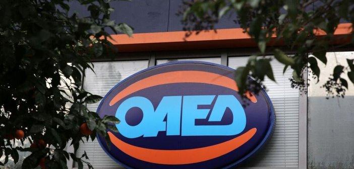 ΟΑΕΔ: Μέχρι τη Δευτέρα οι αιτήσεις στις 50 ΕΠΑ.Σ. Μαθητείας