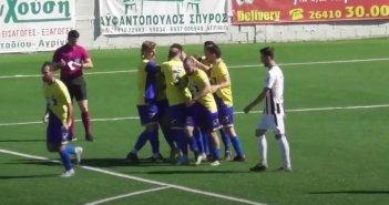 Κύπελλο Ελλάδας: Με τα Τρίκαλα κληρώθηκε ο Παναγρινιακός – Αναλυτικά τα ζευγάρια