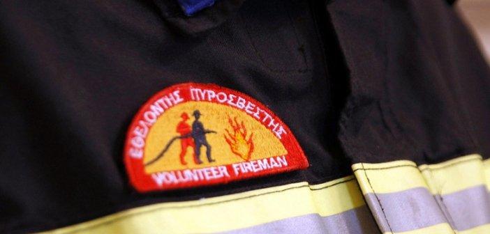 Ναύπακτος: Στα σκαριά ομάδα εθελοντών πυροσβεστών