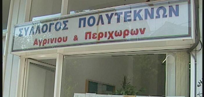 """Αγρίνιο: Το """"ευχαριστώ"""" του Συλλόγου Πολυτέκνων στο Δήμο Αγρινίου για τη δωρεά τετραδίων"""
