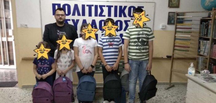 Πολιτιστικός Σύλλογος Σαργιάδας: Χορήγηση σχολικών ειδών στους μικρούς μαθητές του χωριού