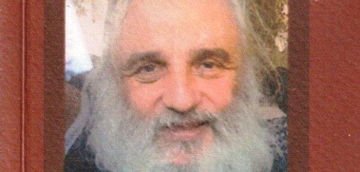 π. Κωνσταντίνος Στρατηγόπουλος: «Aπό την δράση στο μυστήριο του Ησυχασμού» – Άρθρο