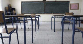 Σχολική κάρτα για τα δημόσια σχολεία – Ποια η διαδικασία έκδοσης