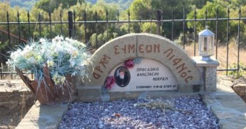 Αμφιλοχία: Την Κυριακή το μνημόσυνο του Ιερομόναχου Αρχιμανδρίτη π. Συμεών Λιανού στην Ι.Μ. Παναγίας Ρέθα
