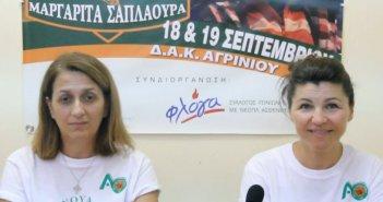 """Η εκπρόσωπος της """"ΦΛΟΓΑΣ"""" κ. Κωστοπούλου και η κ. Παπαγιάννη για το τουρνουά """"Μαργαρίτα Σαπλαούρα"""""""