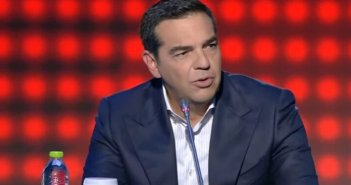 Τσίπρας: Αν έχει το θάρρος και αν τολμά ας προκηρύξει εκλογές ο Μητσοτάκης