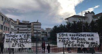 1ο Γενικό Λύκειο Αγρινίου: Γιατί οι μαθητές προχώρησαν σε κατάληψη
