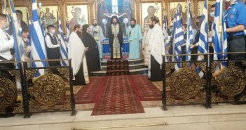 Επέτειος 28η Οκτωβρίου: Δοξολογία στη Μητρόπολη Αγρινίου (ΦΩΤΟ)