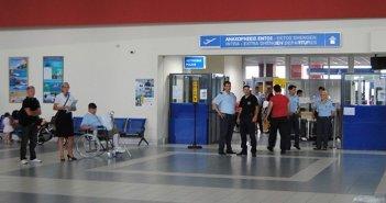 Συνελήφθησαν 90 Κουβανοί μετανάστες στο αεροδρόμιο της Ζακύνθου – Ταξίδευαν χωρίς βίζα από τη Ρωσία