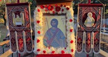 Γιορτάστηκε ο προστάτης της ΕΛ.ΑΣ. Άγιος Αρτέμιος