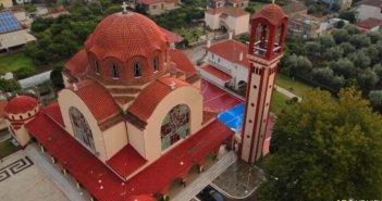 Καινούργιο: Ο επιβλητικός Ιερός Ναός του Αγίου Δημητρίου (video)