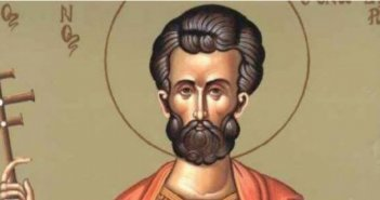 Σήμερα τιμάται ο Άγιος Λογγίνος ο Εκατόνταρχος