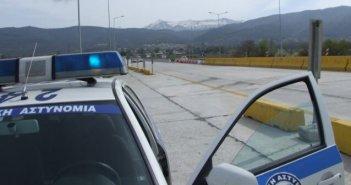 Άρτα: Επιβάτης λεωφορείου συνελήφθη στην Ιόνια Οδό με τσίπουρο και καπνό (φωτο)