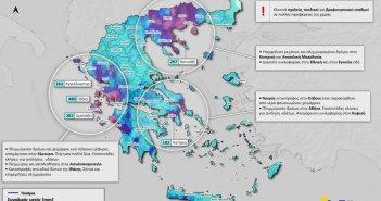 Αιτωλοακαρνανία: Μεγάλα ύψη βροχής και πληθώρα προβλημάτων από το πέρασμα της κακοκαιρίας «Μπάλλος»
