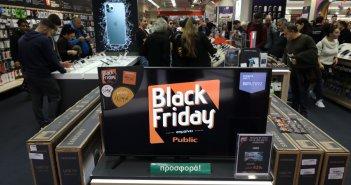 Black Friday 2021: Πότε πέφτει φέτος και τι πρέπει να γνωρίζουν οι καταναλωτές