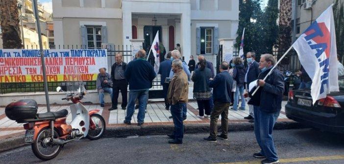 """Εργατικό Κέντρο Αγρινίου: Παράσταση διαμαρτυρίας έξω από τα γραφεία της ΔΕΗ – """"Ασφυκτιούν από την ακρίβεια τα λαϊκά στρώματα"""""""